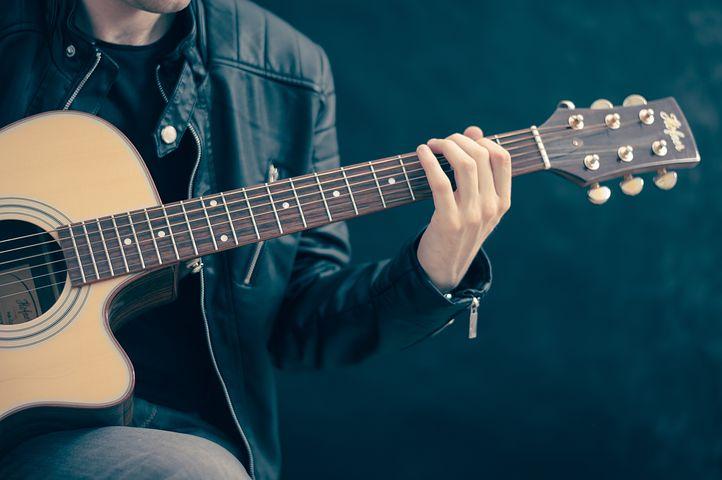 guitar-756326__480